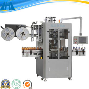 Sleeve Labeling Machine with Shrink Machine (GH-200) pictures & photos
