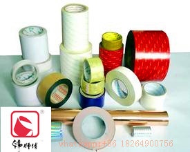 Water Based Acrylic Glue for BOPP Tape Lamination pictures & photos