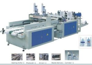 Dzb-700 Automatic High Performance Garment Film Bag Making Machine pictures & photos