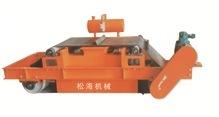 Haisun Mining Electromagnetic Separator pictures & photos
