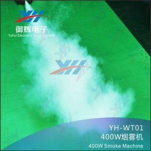 400W Fog Machine KTV Stage Effect Machine Mini Thermal Fogging Machine pictures & photos