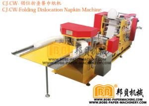 Cj-Cw-Folding Dislocation Napkin Machine, Paper Machine, Paper Machinery, Napkin Machine pictures & photos