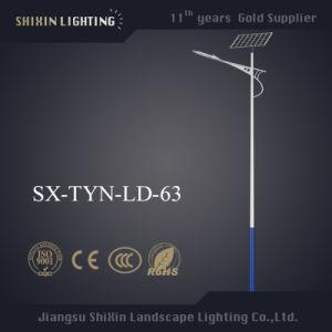 40W 50W 60W 80W Outdoor Solar LED Street Light pictures & photos