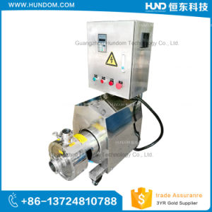 Stainless Steel High Shear Mixer Pump for Daily Necessities pictures & photos