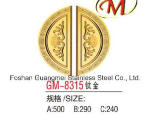 Top of The Titanium Alloy Modern Stainless Steel Carving Door Handle for The Symmetry Automatic Door pictures & photos