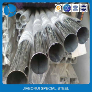 High Quality Food Grade Stainless Steel Pipe 50mm Diameter pictures & photos