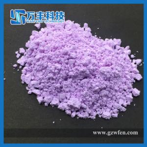 99.99% Neodymium Carbonate pictures & photos