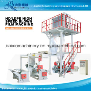 PE Shopping Bag Film Blowing Machine Rotary Head Auto Screen Changer pictures & photos