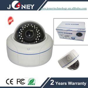 Hot Sale Onvif P2p Motion Detection IR Dome IP Surveillance Camera pictures & photos