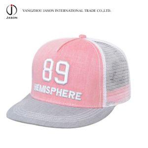 Snapback Cap Flat Visor Cap Cap Fashion New Era Cap pictures & photos