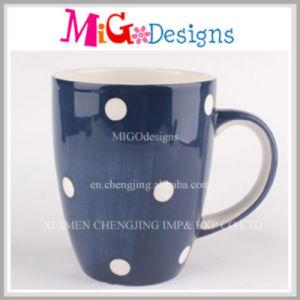 OEM Exquisite Ceramic Gift Milk Mug pictures & photos