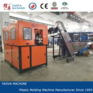 Yaova Automatic 300ml Pet Beverage Bottle Stretch Blow Molding Machine Manufacturer pictures & photos