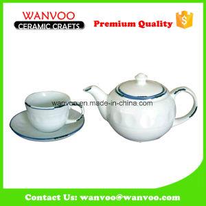 Custom Decal & Glazed Ceramic Tea Set for Restaurant pictures & photos