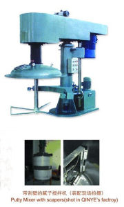 Vacuum Butterfly Mixer of Carbon Steel for Paint pictures & photos