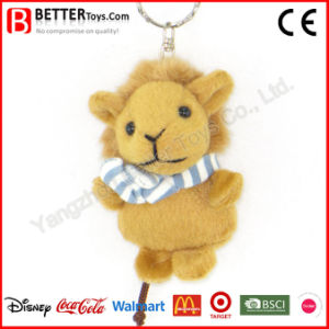 China Cheap Stuffed Plush Animal Lion Keyrings pictures & photos