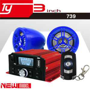 Hot Sale Arabia Market Motorcycle Tricycle Alarm Amplifier with Bass Speaker pictures & photos