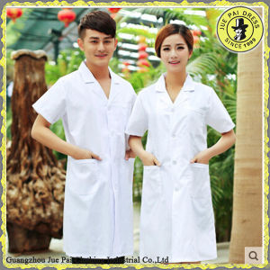 Doctor Uniform for Female pictures & photos