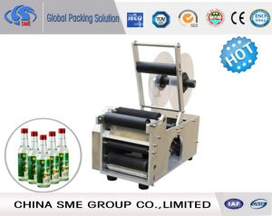 Manual Round Bottle Labeling Machine (mm-130A) pictures & photos