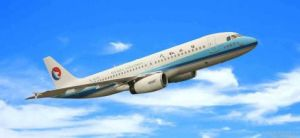 Air Shipping Service From Shanghai, China to Columbus, Ohio, USA