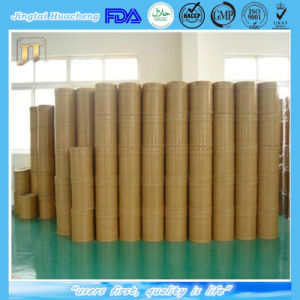 USP Pharmaceutical Grade Carboxymethyl Cellulose Sodium (CMC-Na) pictures & photos