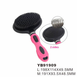 Pet Grooming Pet Accessories Yb91909 pictures & photos