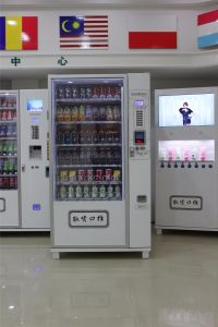 Packaged Candy Vending Machine pictures & photos