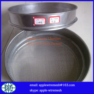 Sieving Screen with Lid pictures & photos