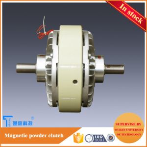 10kg True Engin Double Shafts Magnetic Powder Clutch pictures & photos