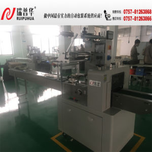 Soap/ Hotel Soap Automatic Packing Machine pictures & photos