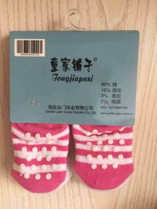 Skid Resistance Cotton Silicone Cartoon Baby Socks (JMBABY-WHITERABBIT) pictures & photos