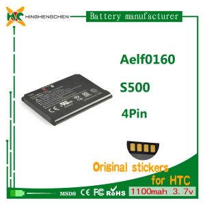 Best Selling Rechargeable Battery for HTC S500 pictures & photos