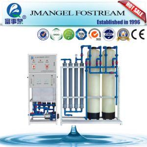 Excellent Quality 500 L/H RO Sea Water Treatment Machine pictures & photos