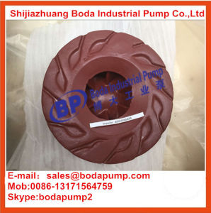High Seal Mining Slurry Pump Parts Hs pictures & photos