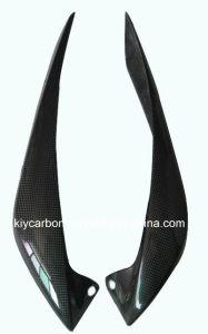YAMAHA Carbon Fiber Heat Shield Sides pictures & photos