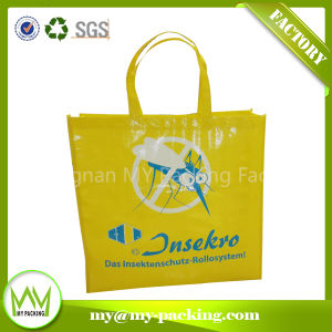 Competitive Price Waterproof OPP Laminated PP Woven Beach Bag pictures & photos