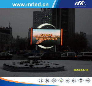 P10mm Advertising LED Display / Outdoor LED Billboard with DIP5454 pictures & photos
