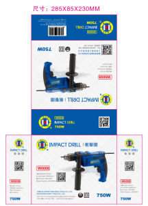 13mm Popular Bosch Style Good Quality Ulite Design 750W Impact Drill 8215u pictures & photos