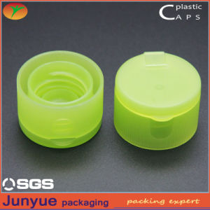 High Quality Double Wall Flip Top Caps Manufacturer, Plastic Lid pictures & photos