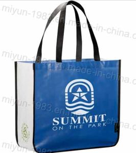 Customized PP Nonwoven Shopping Tote Bag (M. Y. C. -007)