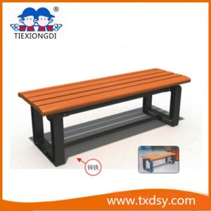 Good Quality Garden Leisure Product pictures & photos