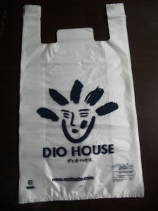 Supermarket Shopping Plastic T-Shirt Bag