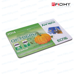 Professional Proximity Fudan F08 RFID Card with 1k Memory pictures & photos