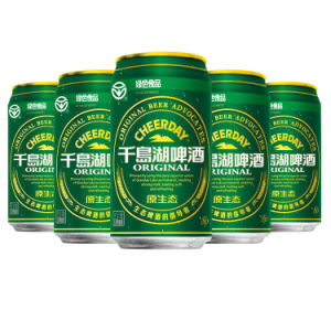 8 Plato Abv3.1% 330ml Cheerday Brand Canned Premium Beer pictures & photos