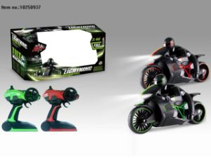 Four Function R/C Motorcycle Toys for Kids (include charging) pictures & photos