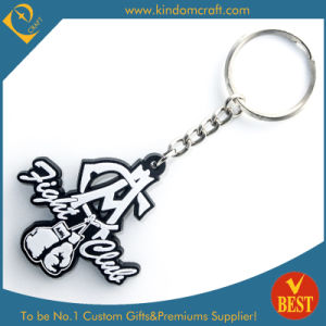 China Customized Die Casting 2 D PVC Key Ring with Special Design in High Quality pictures & photos