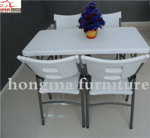 Blow Molded Folding Chair/ Banquet Chair pictures & photos