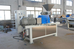 Responsible Service Backed Powder Coating Extruder pictures & photos