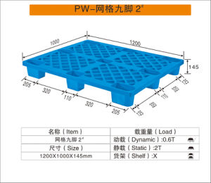 Hot Sale Light Duty Plastic Pallet