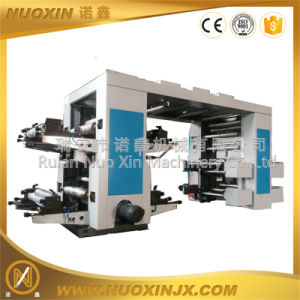 Best Sale High Speed Flexo Printing Machine 2016 pictures & photos