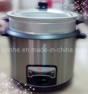 Joint-Body Rice Cooker 05 (with stainless steel shell) (YH-NFZ05)